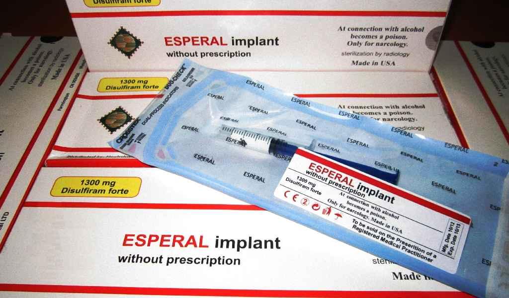 Имплантация препарата Эспераль в Барвихе стоимость